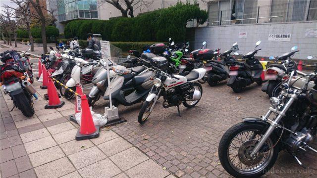 三笠公園にバイクを停めるのは辛いですね...