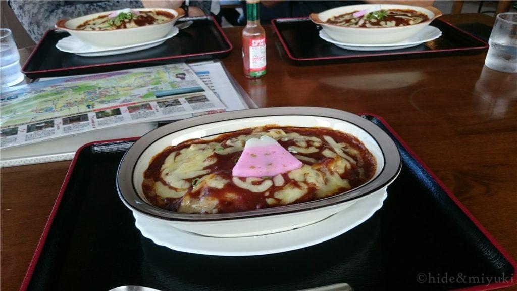 レストハウスのごはん(焼きチーズカレーうどん)